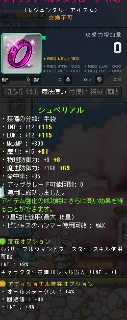 Maple160311_042518.jpg