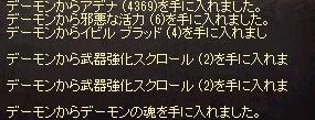 160401_象牙