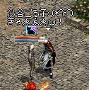 160401_おまけ06