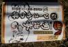 松本山雅05
