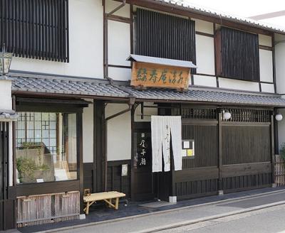 緑寿庵225