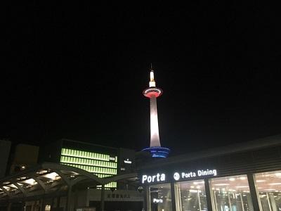 kyotoeki3282016.jpg