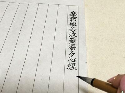 syakyou321.jpg