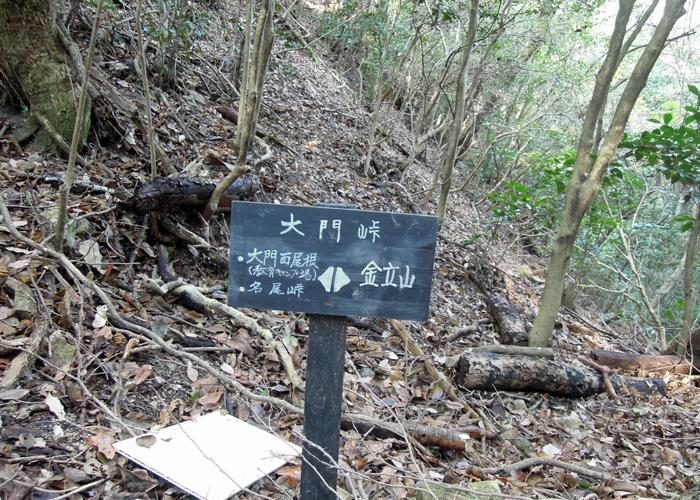 2015,12,19土器山-14