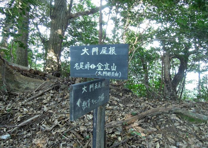 2015,12,19土器山-12