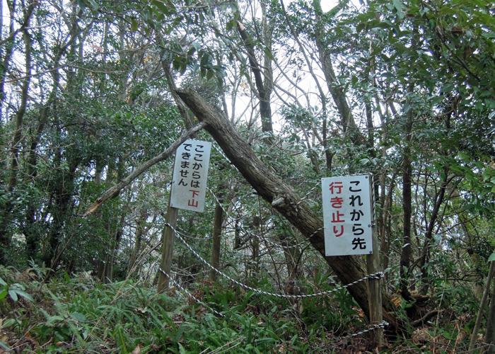2015,12,26砥上岳,宮地岳-35