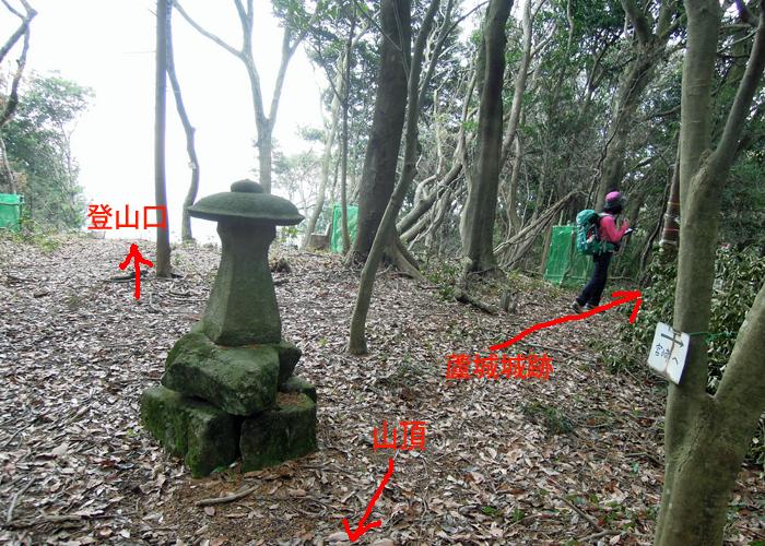 2015,12,26砥上岳,宮地岳-30