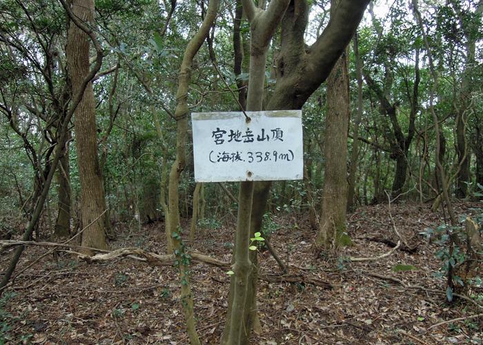 2015,12,26砥上岳,宮地岳-29