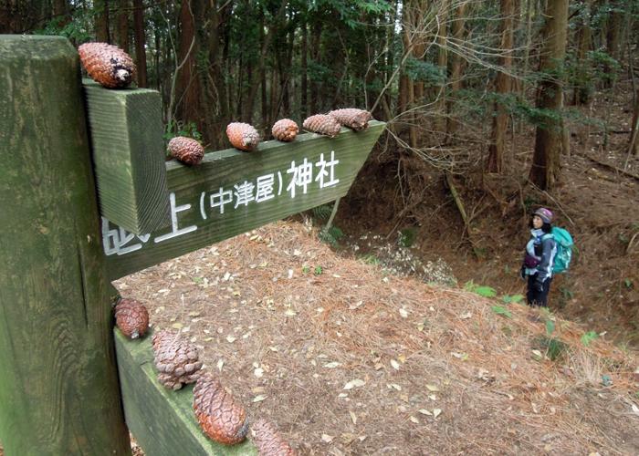 2015,12,26砥上岳,宮地岳-20