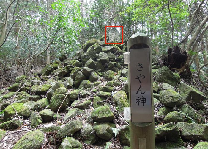 2015,12,26砥上岳,宮地岳-14