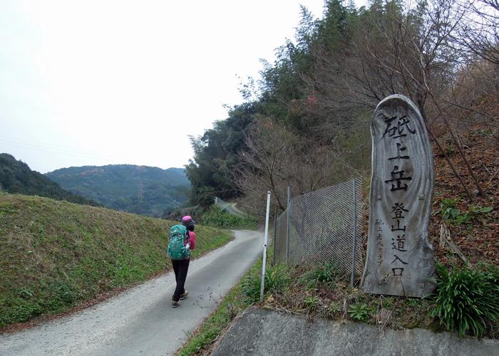 2015,12,26砥上岳,宮地岳-10