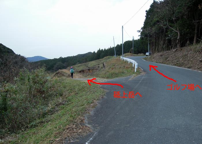 2015,12,26砥上岳,宮地岳-2
