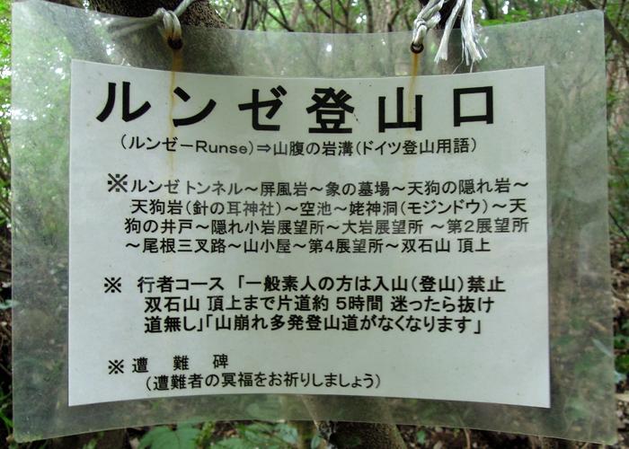 2016,1,10双石山-43