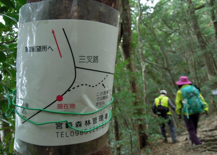 2016,1,10双石山-27
