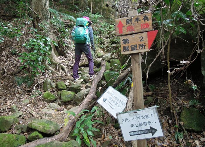 2016,1,10双石山-4