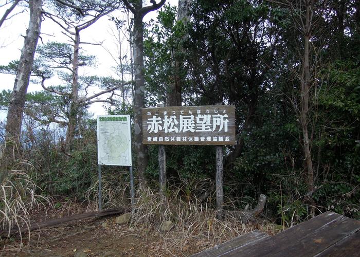 2016,1,11花切山-10
