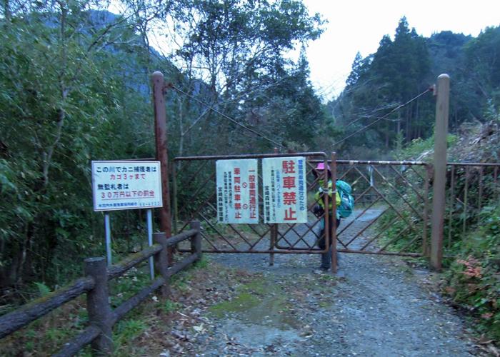 2016,1,11花切山-2