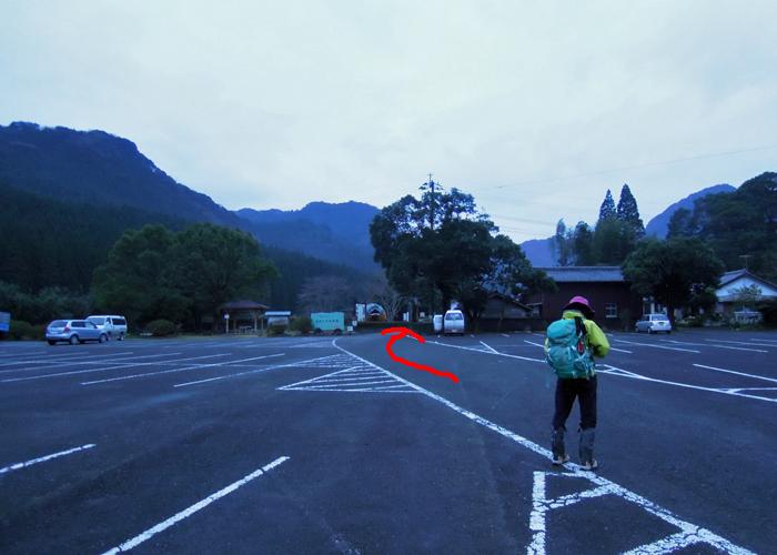 2016,1,11花切山-1