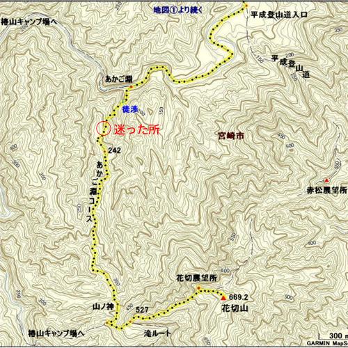 2016,1,11花切山-26