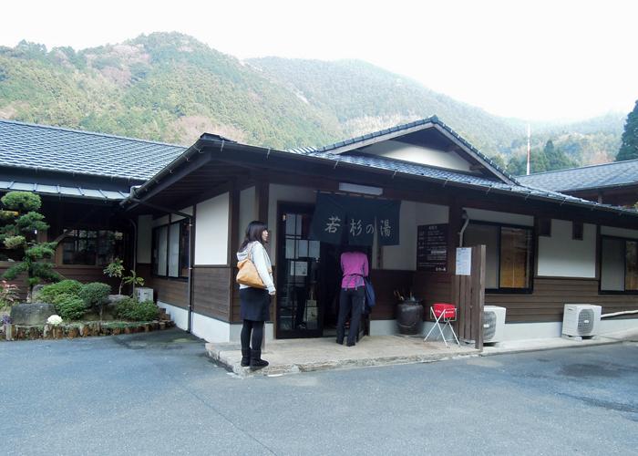 2016,1,31三郡縦走-32
