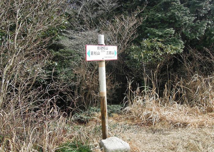 2016,1,31三郡縦走-18