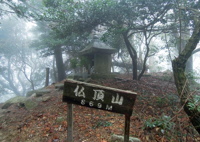 2016,1,31三郡縦走-11