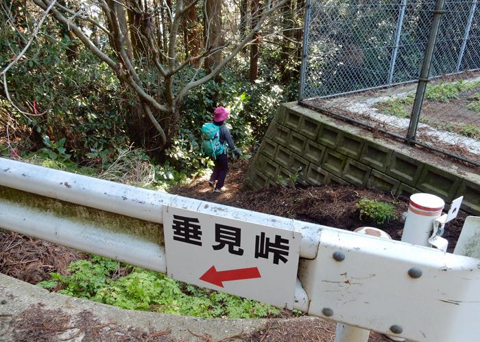 2016,3,21四塚縦走-6