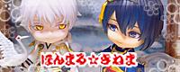 bana_honmaru01.jpg