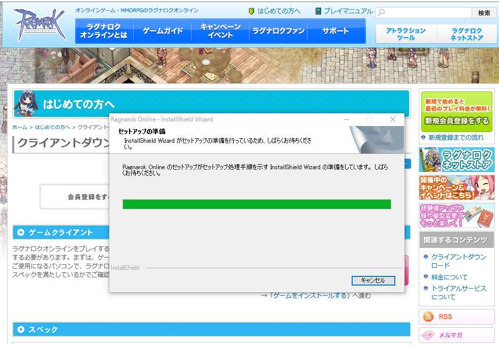 SH000004.jpg