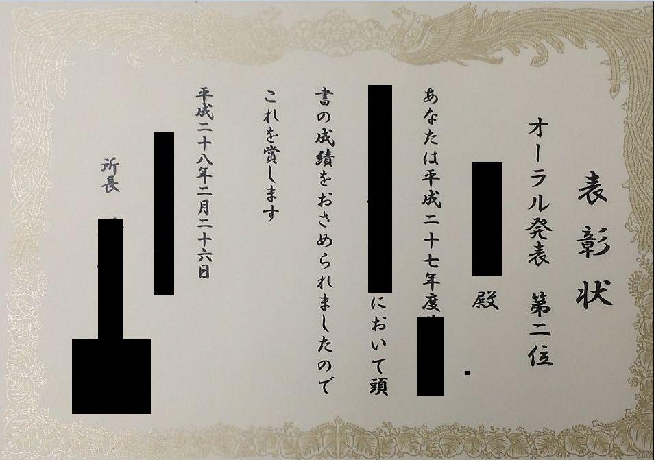 SH000019.jpg