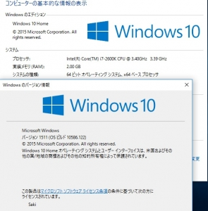Windows10ビルド