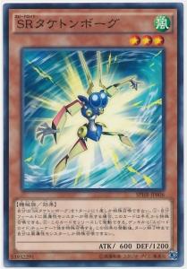 card100026823_1.jpg