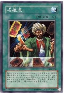 card73707891_1.jpg
