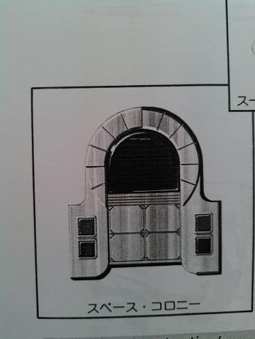 onkou2.jpg