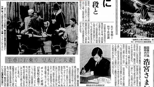 19871005_yomiuri (1)