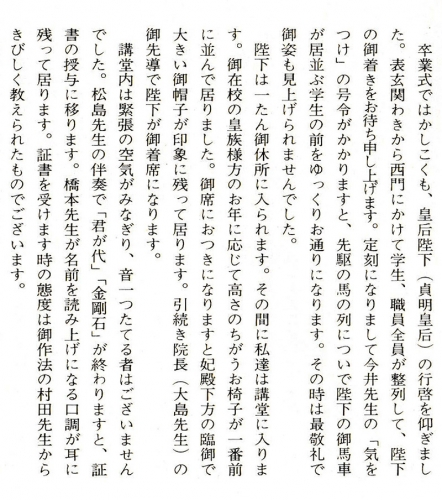 大正卒業式01+