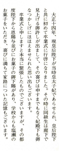 大正卒業式02+