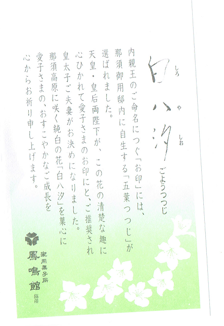 201604012024108f2.png