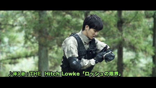 THEHitchLowke予告
