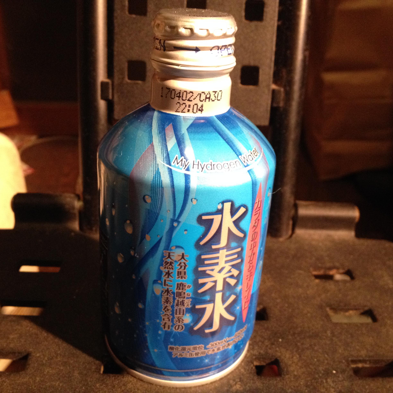 水素水(株式会社中京医薬品謹製)