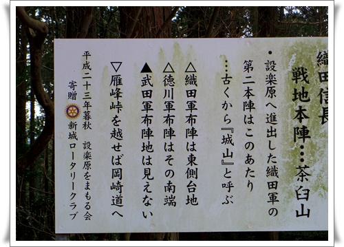 saめぐりIMGP4338-20160305