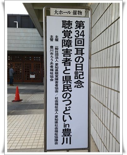 saめぐりIMG00482-20160305