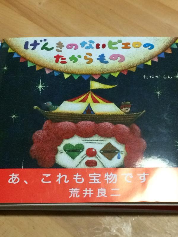 019_convert_20160113144830.jpg