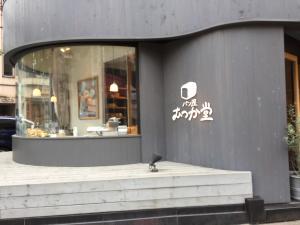 michiyo2016-3.jpg