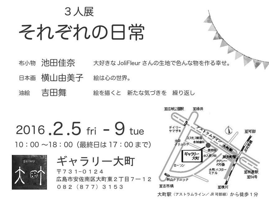 mapoomachi.jpg