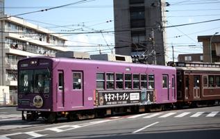 rie12426.jpg