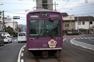 rie12454.jpg