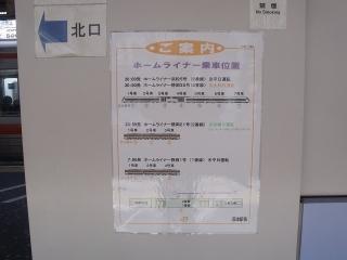 DSCF4056.jpg
