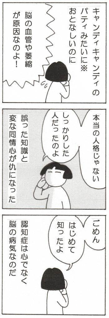 2016030623024779f.jpg