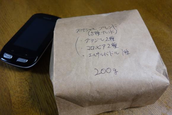 16_0301_02.jpg